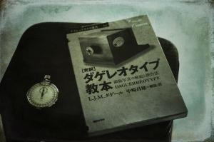 daguerreotype-manual