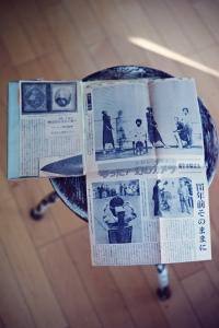newspaper-clip