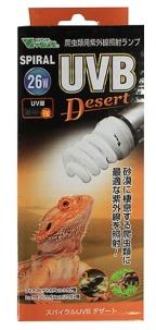 UVB Desert